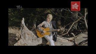 новое видео Алены СВИРИДОВОЙ на песню «ТРАВУШКА»