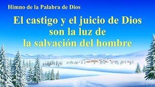 Canción cristiana | El castigo y el juicio de Dios son la luz de la salvación del hombre