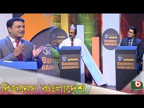 Talk Show | Business Bangladesh | Business Entrepreneurship | Business Entrepreneurship Bangladesh