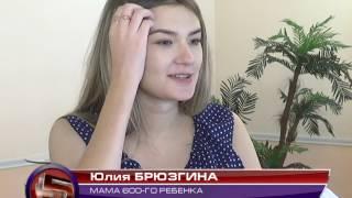 5 ВЕЧЕРОВ от 04 августа 2017