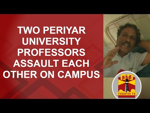 Two Periyar university professors assault each other on campus   #PeriyarUniversity