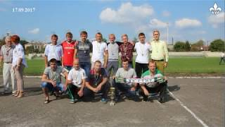 У Бродах відзначили День фізичної культури та спорту (ТРК