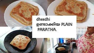 ചപ്പാത്തി കഴിച്ചു മടുത്തോ ??എങ്കിൽ ഇതാ ഒരു കിടിലൻ item||Plain paratha//A north indian paratha