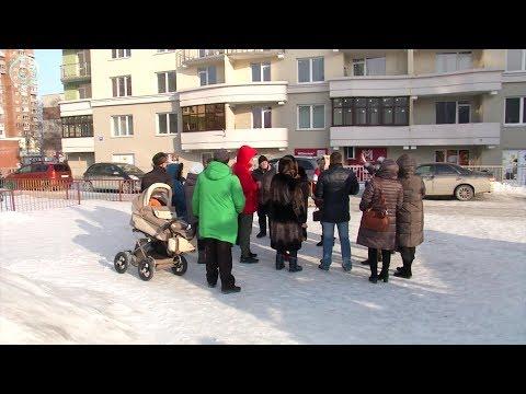 Почему новосёлы в Первомайском районе Новосибирска получили не то жилье, за которое заплатили?