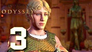 Assassin's Creed Odyssey - DLC - Il Destino di Atlantide - Il Custode e la Fiamma