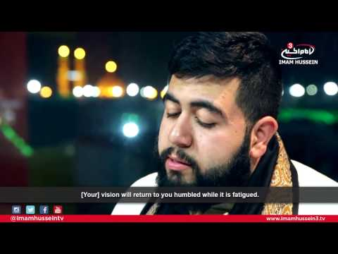 Qari Zuhair Hussaini - Surah Mulk - The Kingdom (67)