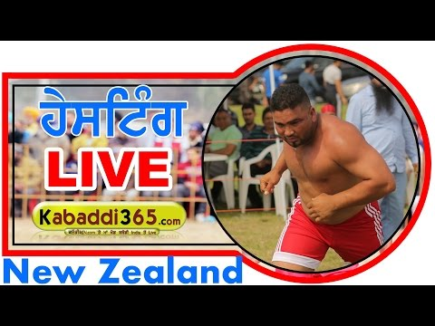 Hastings (New Zealand) Kabaddi Cup (Live) 9 April 2017