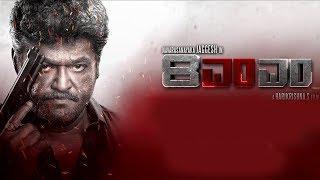 8MM Kannada Movie 2018 | Jaggesh | Muyuri | Vasista N Simha | Top Kannada TV