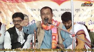 Moti Mahudi Lokdayro Ishwar Chaudhary Laxmi Thakor gujarat studio ઈશ્વર ચૌધરી ની મોજ
