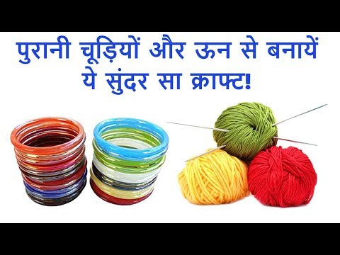 best-way-to-reuse-old-bangles-&-wool-to-decorate-your-home-|-diy-wall-hanging-from-best-out-of-waste