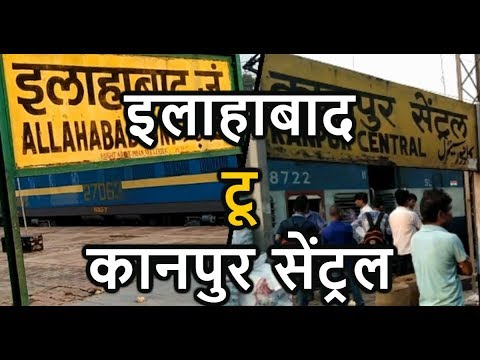 Allahabad To Kanpur Central | Chauri Chaura Express | Journey Compilation