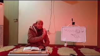 Bimbingan Tahsin dan Tajwid 5. Ustadz Bambang Wahono