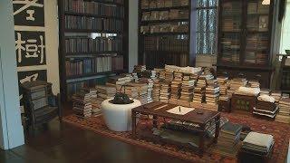 文豪の夏目漱石(1867~1916年)の資料を展示し、その足跡をた...