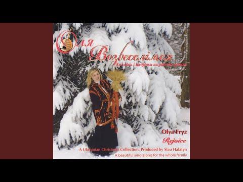 Shchedryk Variations (Ukrainian Bell Carol) mp3