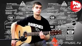 Гитара акустическая MARTINEZ FAW-801