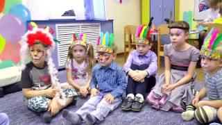 видео Индейский день рождения