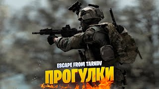 Escape From Tarkov #454 - ЧИЛИМ [1440p]
