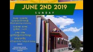 Inauguration of the Tibetan Community Center, Phuntsok Deshi, New York and New Jersey