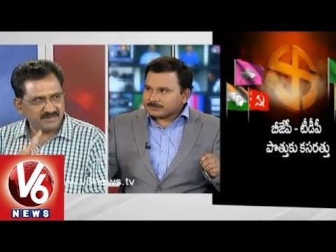 Why Congress in Rethink Mode on Merger with TRS ? Chakrapani - 7 pm Discussion