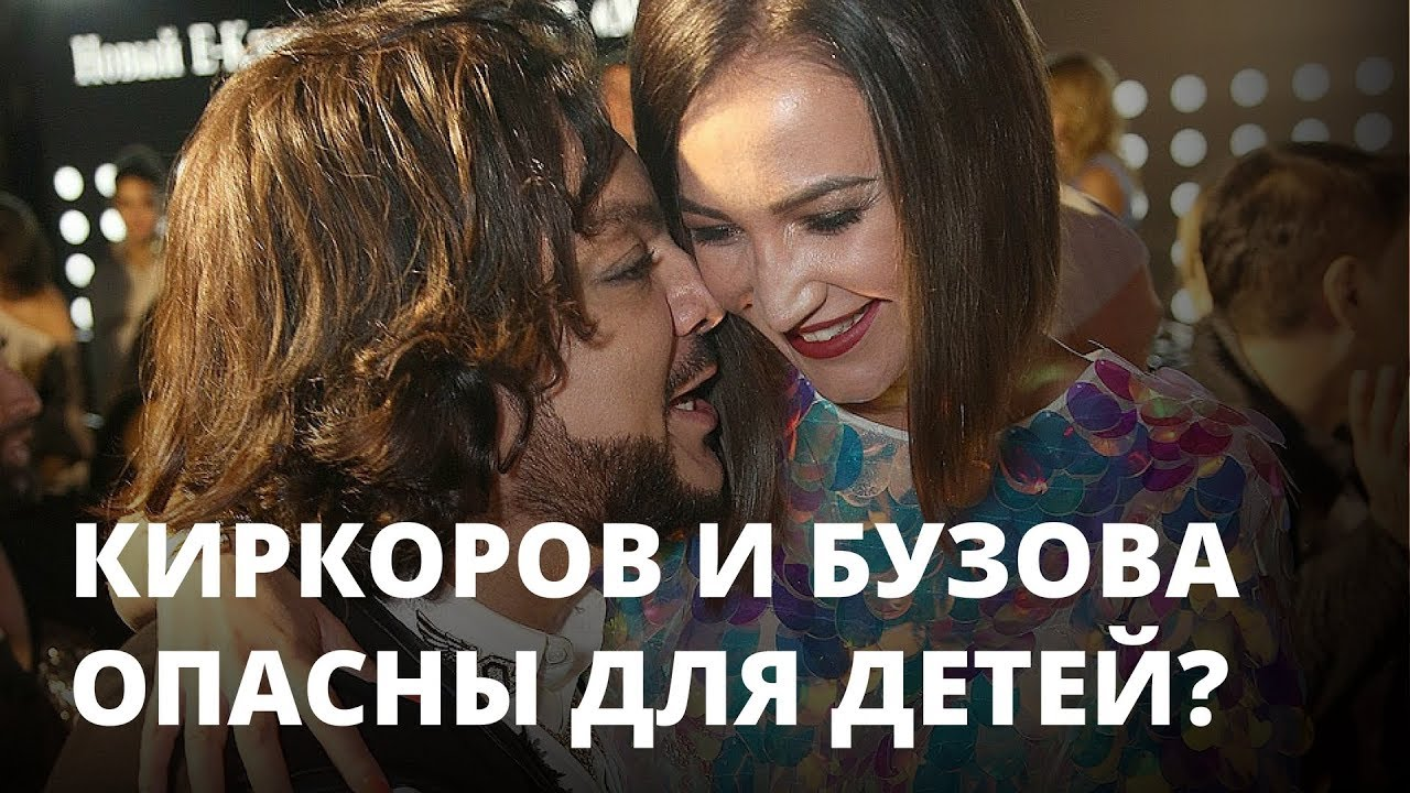 Песни Монеточки, Киркорова и Бузовой запретили детям