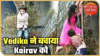 Gambar cover Naira And Karthik's Son Was Almost Kidnapped | Saas Bahu Aur Saazish