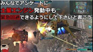 【ガンオン】テスト鯖リベリオン 主にヅダ ゆっくり実況 ガンダムオンライン GUNDAM