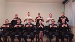 Жесты видео клип полиция 40