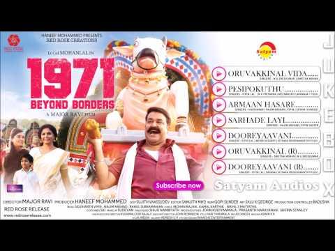 1971 Beyond Borders Songs | Official Jukebox | New Malayalam Film | Mohanlal | Major Ravi