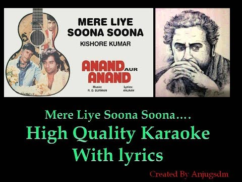 Mere Liye Soona Soona (Anand Aur Anand ) High Quality  karaoke with lyrics
