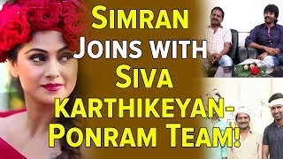Simran Joins with Sivakarthikeyan-Ponram Team!