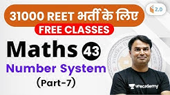 1:00 PM - REET 2020 | Maths by Sajjan Sir | Number System (Part-7)
