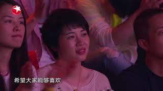 【看点】魔术师用表演讲出逐梦的故事,受感动的沈腾打出超高分 【2019中国达人秀】 China's Got Talent 第六季 EP12