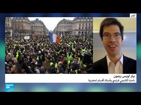 كيف سترد السلطات الفرنسية على المطالب السياسية لحركة -السترات الصفراء-؟  - نشر قبل 2 ساعة