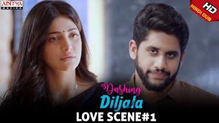 Dashing Diljala Scenes || Naga Chaitanya Shruti Hassan Love Scene#1 | Naga Chaitanya, Shruti Hassan