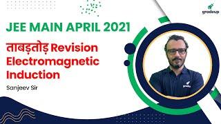 Electromagnetic Induction | ताबड़तोड़ Revision | Physics | JEE Main April 2021 | Gradeup | Sanjeev sir
