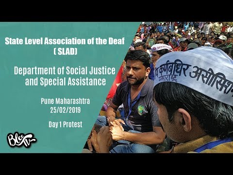 Deaf Community Protests in Pune, Day 1