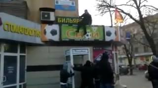 Ігор Незгодний   Российские наемники приняли флаг ФК ШАХТЕР за