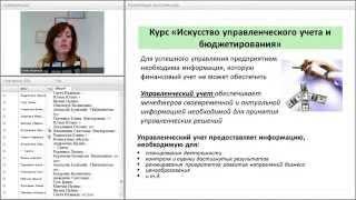 CIMA управленческий учет(, 2014-09-16T12:52:34.000Z)