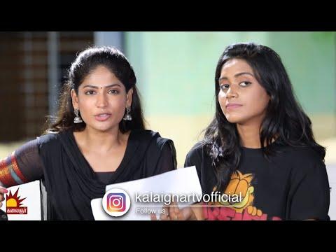 டும்டும்டும் | DumDumDum | 16 Sep to 17 Sep 2019 | Promo | Vijayalakshmi | Kalaignar TV  புத்தம் புதிய நெடுந்தொடர்  நமது கலைஞர் தொலைக்காட்சியில்..  திங்கள் முதல் வெள்ளி வரை  இரவு 7.30  மணிக்கு..  காணத்தவறாதீர்கள்...  #KalaignarTV #Vijayalakshmi #டும்டும்டும் #DumDumDum  #TamilSerials #LatestTamilSerials #Serial2019 #KalaignarTVSerial