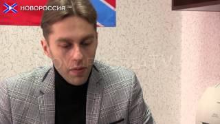 """""""Возможности и перспективы"""". Обучение студентов ДНР"""