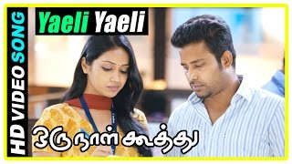 Oru Naal Koothu Tamil movie   scenes   Nivetha agrees for marriage   Yaeli Yaeli song   Mia George