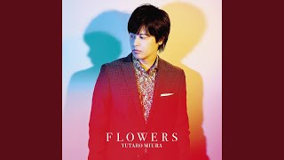 Provided to YouTube by Universal Music Group Itetsuku Taiyo · Yutar...
