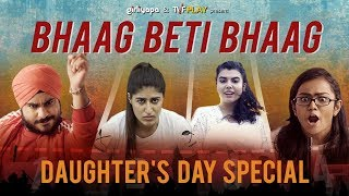 Bhaag Beti Bhaag feat. Shreya Mehta, Chote Miyan & Jizzy | Girliyapa Unoriginals