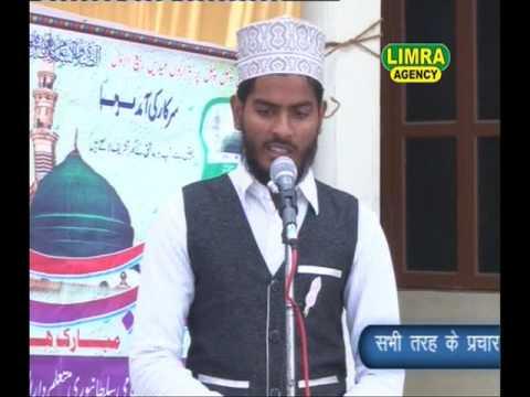 Abdul Qadir Nizamat Khursheed Nizami Darul Uloom Nizamiya Nate Pak HD India 2016