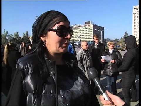 Акция протеста «Черный вторник»