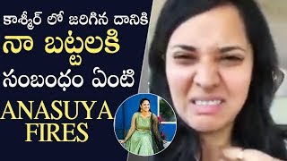 Anchor Anasuya Bharadwaj Fires On People Who Comments Her Posts | Manastars