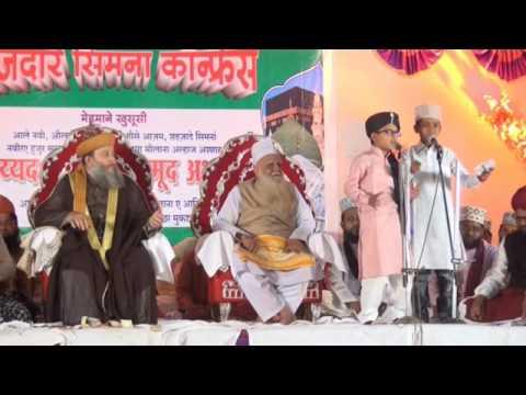 Mushraf Ashrafi And Ameen Ashrafi Naat Kha 2016