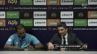 المؤتمر الصحفي لمدرب #الهلال رازفان لوشيسكو بعد مباراة الفيحاء في الجولة الثالثة