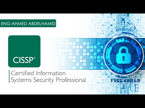 09-CISSP (Domain 2 - Assets Security) By Eng-Ahmed Abdelhamid | Arabic