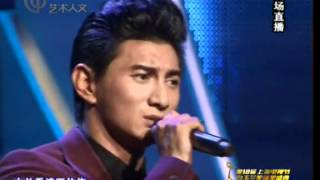 Nicky Wu - 3 inches of Heaven, 18th shanghai tv awards 吴奇隆三寸天堂